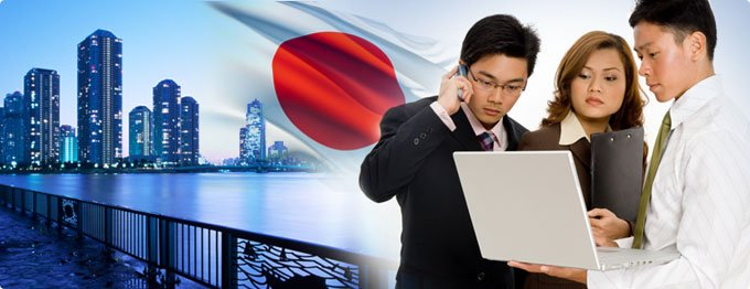 how to say business in japanese